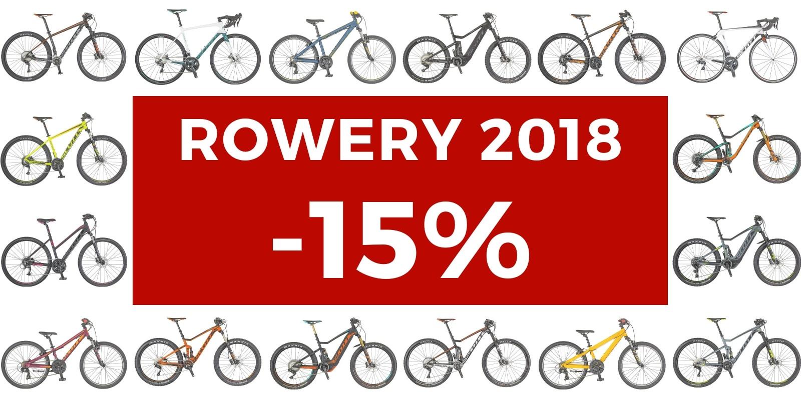 Rowery 2018 -15%